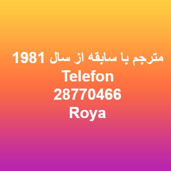 Roya Moghaddas