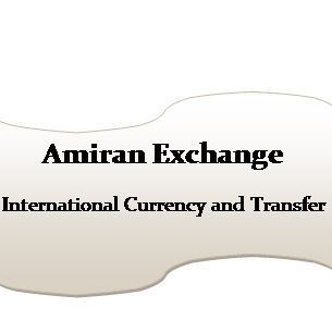 Amiran Exchange